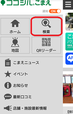 狛江_AR_3