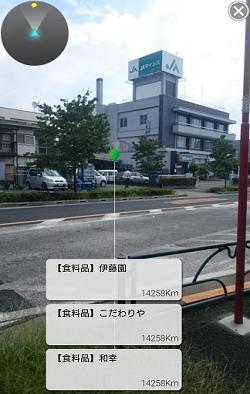 AR画像_4