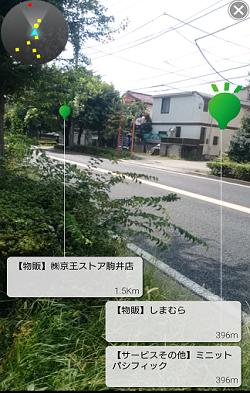 AR画像_10